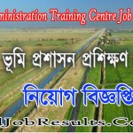 LATC Job Circular 2020