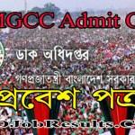 PMGCC Admit Card 2021