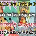 NTRCA 3rd Public Notice