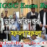 PMGSC Exam Result 2021
