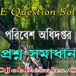 DOE Question Solution 2021