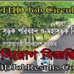 RTHD Job Circular 2021