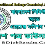 Bangladesh Securities and Exchange Commission Admit Card