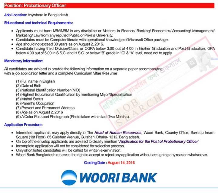Woori Bank Probationary Officer Job Circular