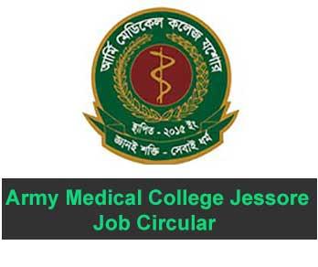 Army Medical College Jessore Job Circular