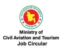 Ministry of Civil Aviation and Tourism Job Circular