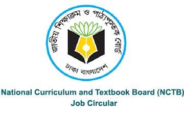 National Curriculum and Textbook Board (NCTB) Job Circular