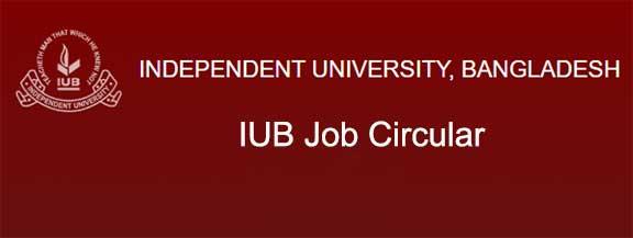 IUB Job Circular