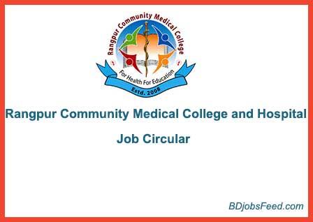 Rangpur Community Medical College Job Circular