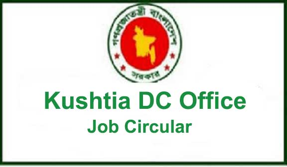 Kushtia DC Office Job Circular Feb20