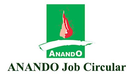 ANANDO Job Circular