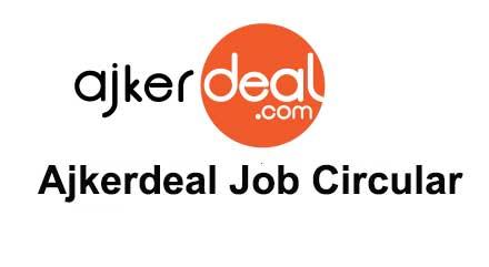 ajkerdeal job circular