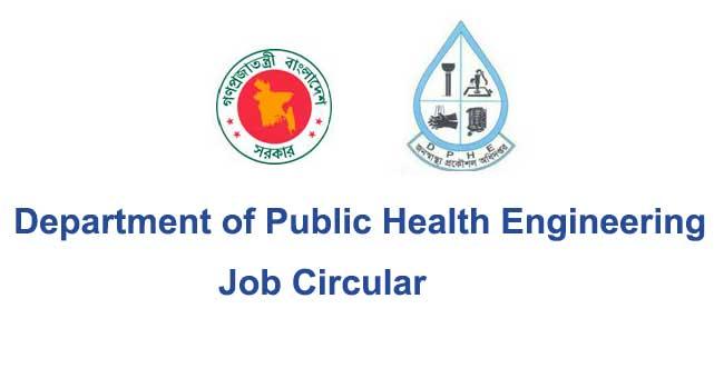 Department of Public Health Engineering Job Circular