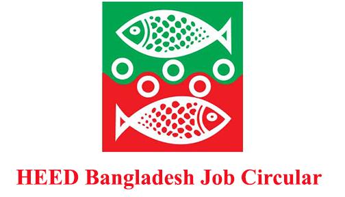HEED Bangladesh Job Circular