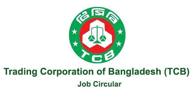 Trading Corporation of Bangladesh (TCB) Job Circular