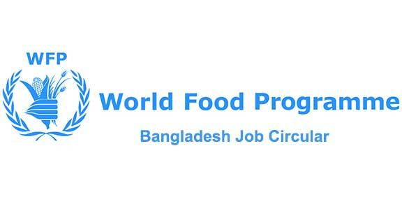 United Nations World Food Programme (WFP) Job Circular