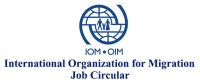 International Organization for Migration Job Circular