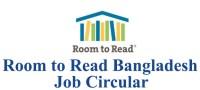 Room to Read Bangladesh Job Circular
