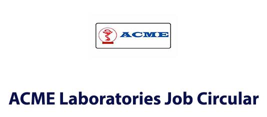 ACME Laboratories Job Circular