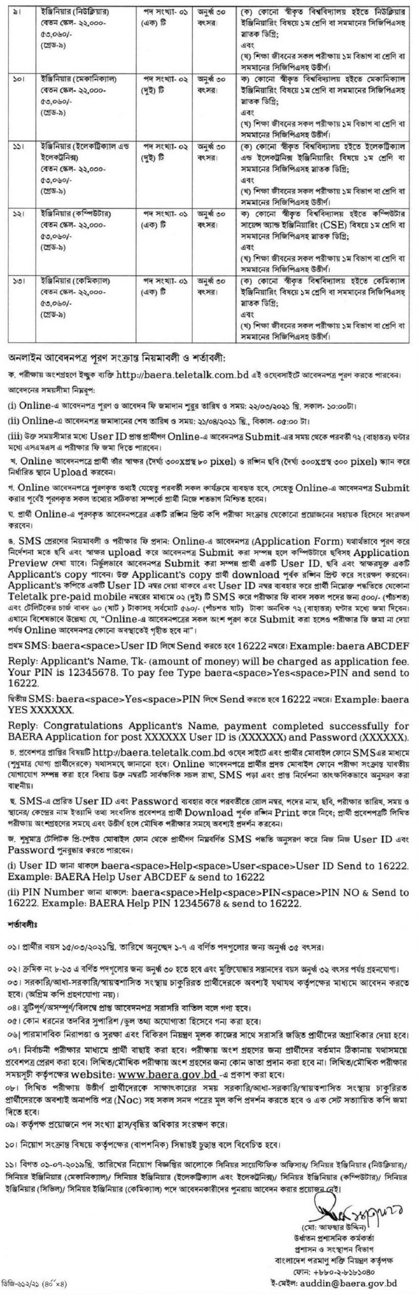 Bangladesh Atomic Energy Commission Job Circular 21 April 2021