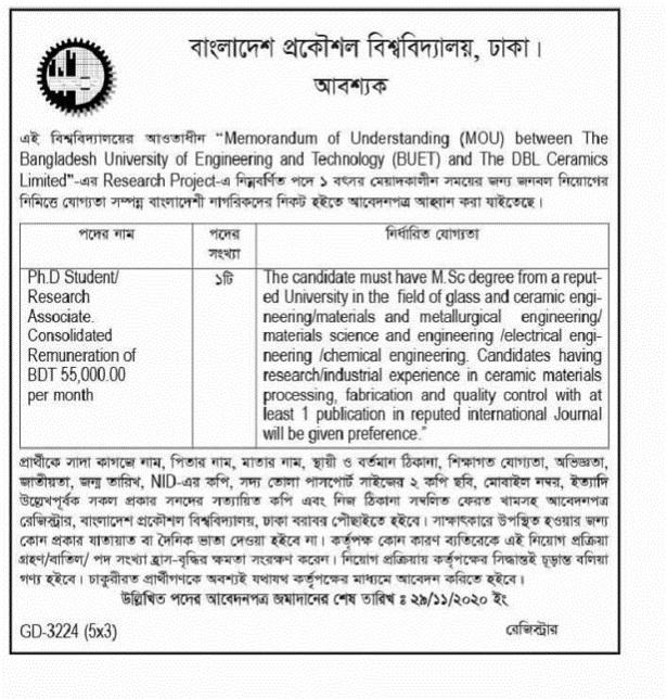Bangladesh University of Engineering and Technology (BUET) Job Circular 29 nov 2020