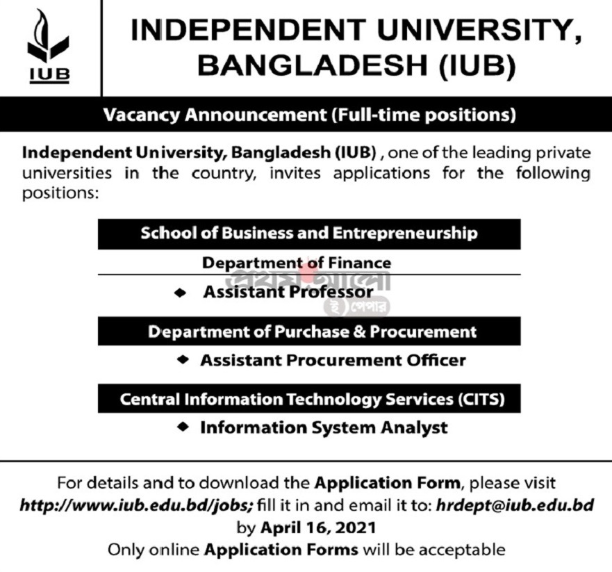 Independent University Bangladesh (IUB) Job Circular April 2021