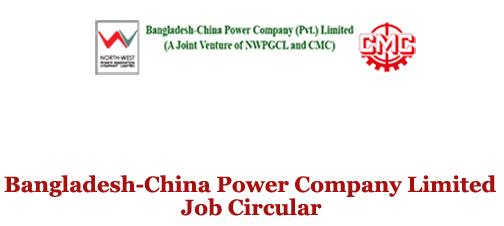 Bangladesh-China Power Company Limited Job Circular