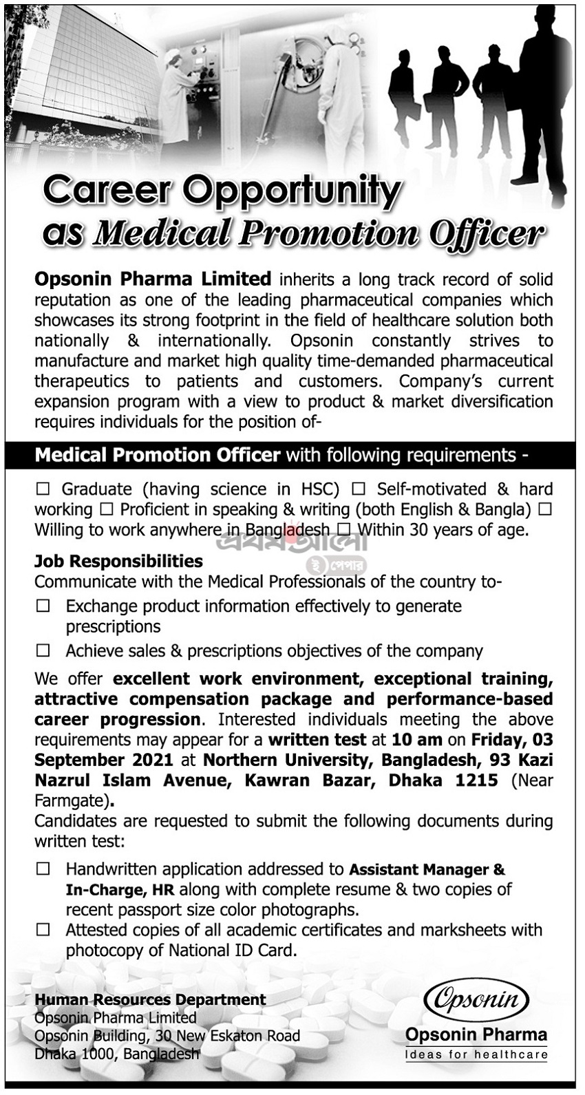 Opsonin Pharma Limited Job Circular August 2021