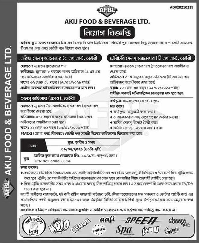 Akij Food and Beverage Ltd Job Circular February 2021