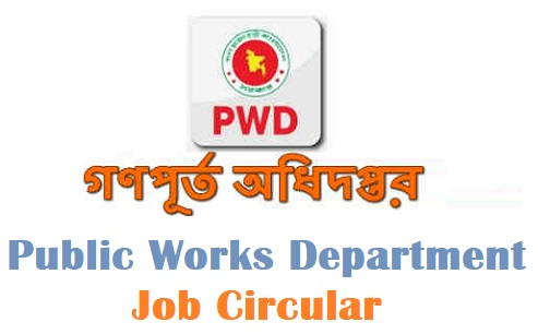 Public Works Department Job Circular