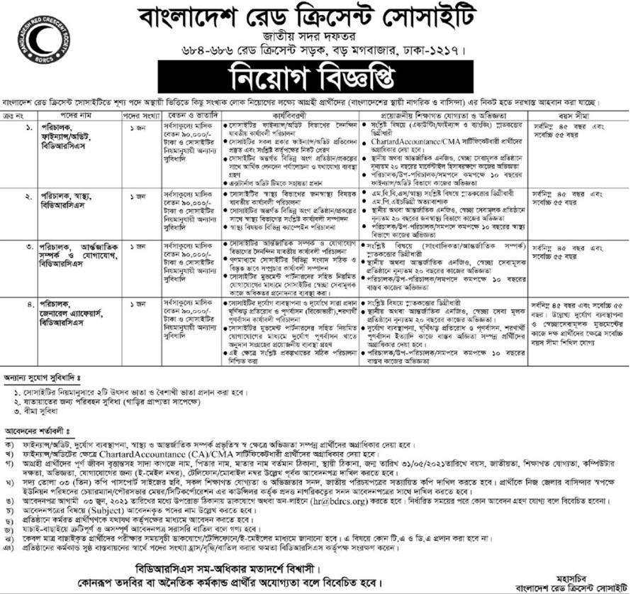 Bangladesh Red Crescent Society Job Circular June 2021