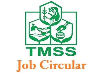TMSS Job Circular - Thengamara Mohila Sabuj Sangha