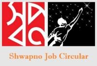 Shwapno Job Circular
