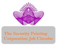 The Security Printing Corporation Job Circular