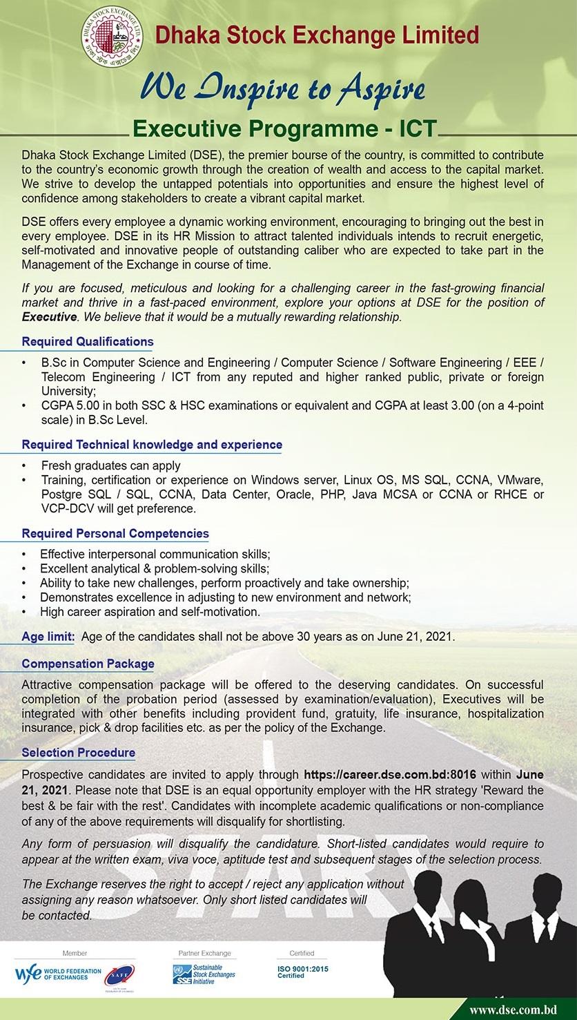 Dhaka Stock Exchange Limited Job Circular June 2021