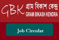 GBK Job Circular - Gram Bikash Kendra