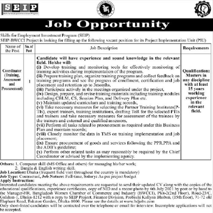 Skills for Employment Investment Program job circular july 2021