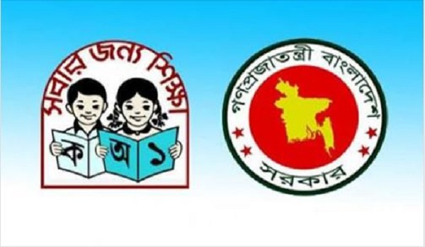 Primary School Teacher Result 2018