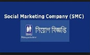 Social Marketing Company Job Circular 2018