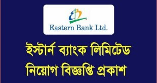 Eastern Bank Limited Job Circular Apply Online. Eastern Bank Limited Job Circular has been published from all-newsnd.com. Eastern Bank Ltd. (EBL) Career to build a long-term sustainable financial institution through financial inclusion and deliver optimum value to all stakeholders with the highest level of compliance everywhere now Eastern Bank published Contact Center Executive