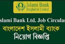 Islami Bank Bangladesh Job Circular 2019