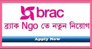 brac job circular 2019