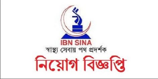ibn sina medical college hospital