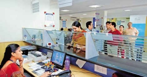 Dutch Bangla Bank Jobs Circular – www.dutchbanglabank.com
