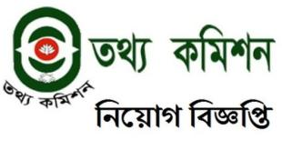 Information Commission Application Form Download