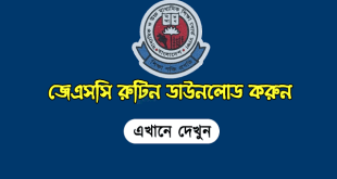 JSC EXAM ROUTINE 2019