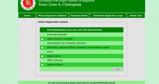 Taxes Zone Chittagong Job Circular 2019