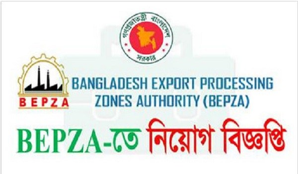 Bangladesh Export Processing Zone Authority BEPZA Job Circular 2019