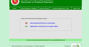 Directorate of Technical Education Job Circular 2019