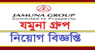 Jamuna Group Job Circular In 2019 – www.jamunagroup.com.bd